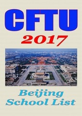 PDF Document cftu2017 1