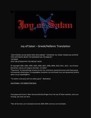 greek joy of satan