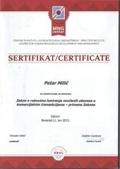 petar milic sertifikat 2013
