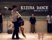 kizuna dance marketing kit 2017 18