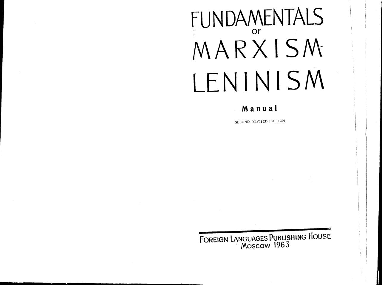 Fundamentals of marxism leninism manual