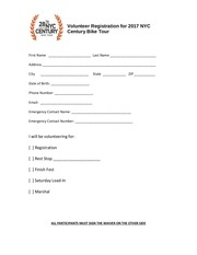2017 century volunteer registration waiver form
