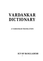 PDF Document 353670184 vardankar dictionary