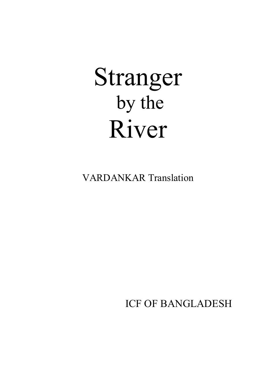 Stranger-by-the-River.pdf - page 1/178