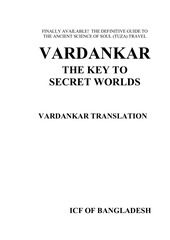 vardankar the key to secret worlds