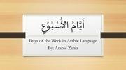 days of the week in arabic language arabic zania