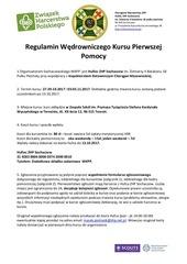wkpp regulamin 2017