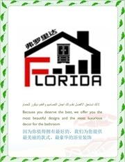PDF Document floida