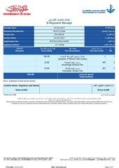 receipt17e6d716 b1ad e711 80c6 00155d5af801