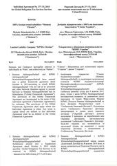 PDF Document siemens ia for gms ukraine 277 tl 2015 signed