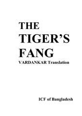 vardankar the tigers fang 1