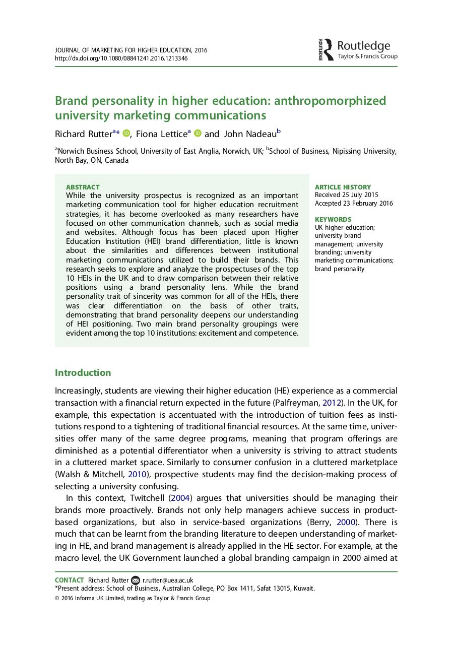 Brand personality in higher education.pdf - page 1/21