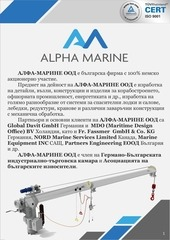 PDF Document alpha marine bg