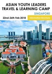 ayltlc 2018 brochure