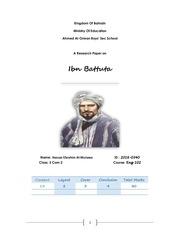 ibn battuta hassan