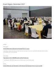 event digest december 2017