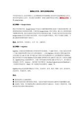 untitled pdf document 4
