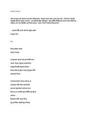 untitled pdf document 10