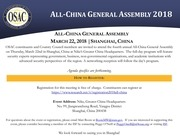 all china ga 2018 save the date