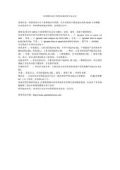 PDF Document untitled pdf document 4