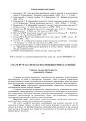 PDF Document untitled pdf document 9