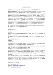 untitled pdf document 3