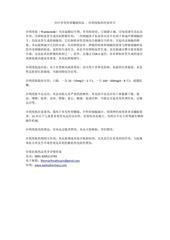 PDF Document untitled pdf document 5