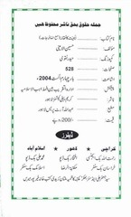 PDF Document untitled pdf document 6