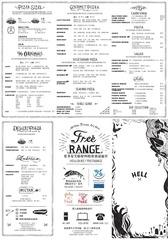 hell menu 2017 cn 3