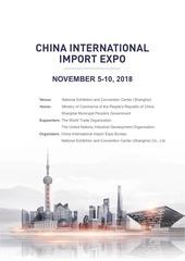 PDF Document chinaexpo