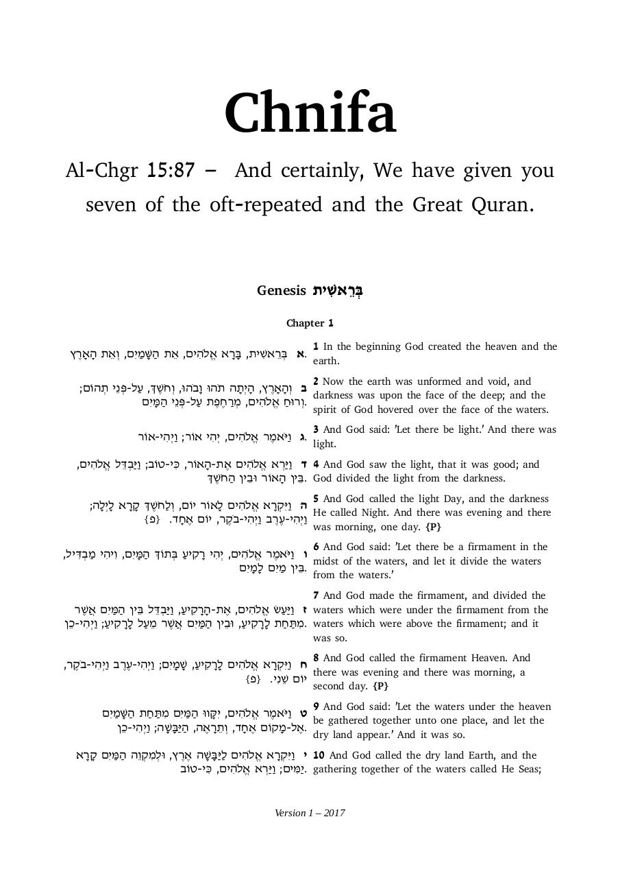 Chnifa - The 8 Holy Scriptures.pdf - page 1/1000