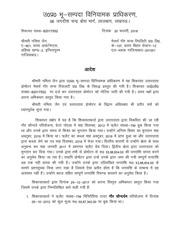 552tnoccnamita jain vs gaur sons realtiy