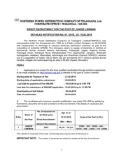 jlm notification 2018 govtsalary blogspot com