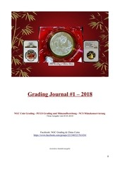 grading journal 1 2018