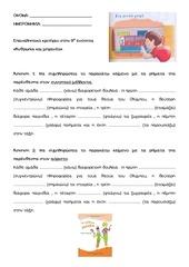 PDF Document 9