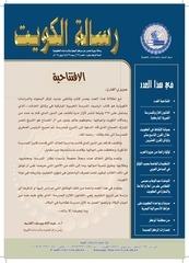 62 resala new qabas