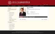 kuan chung ming faculty directory wise