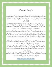 PDF Document pasand ki shadi karne ka azmooda amal 2