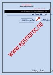 PDF Document questions et reponses examen eps college 2014