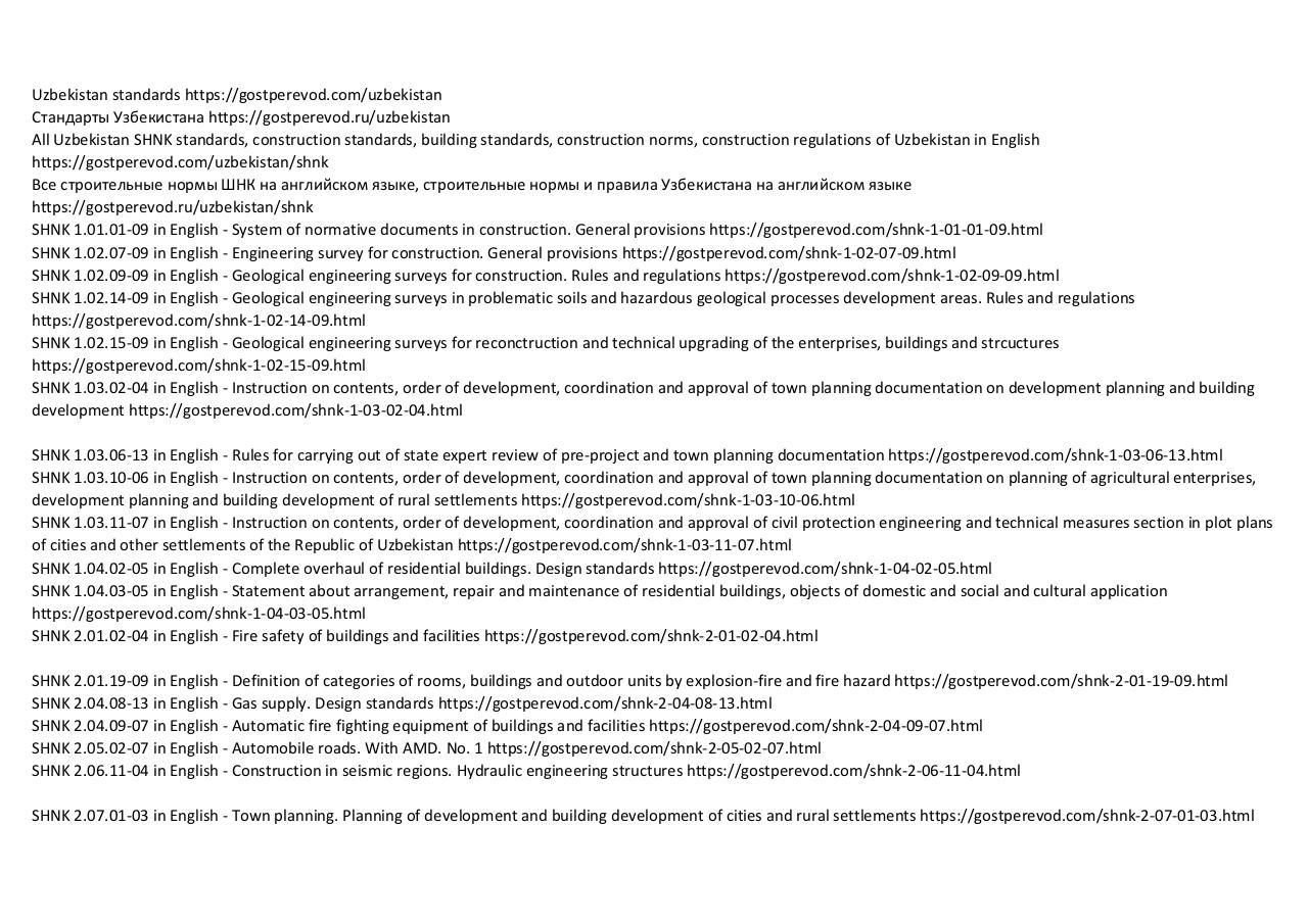 Preview of PDF document uzbekistan-shnk-construction-norms----.pdf - Page 1/15