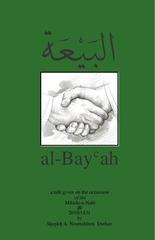 al bayahfp