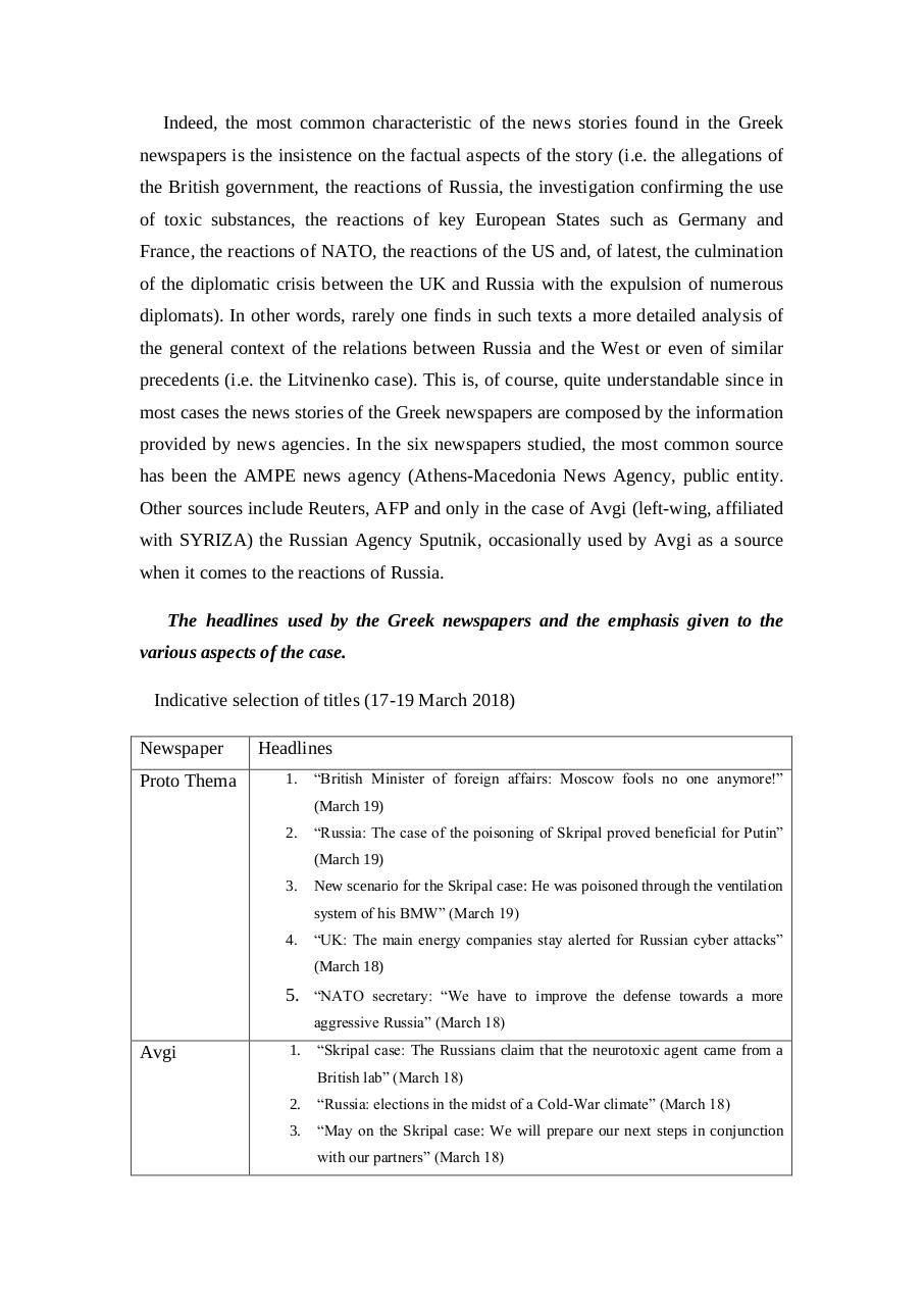 Document preview Scripal Case.pdf - page 2/5