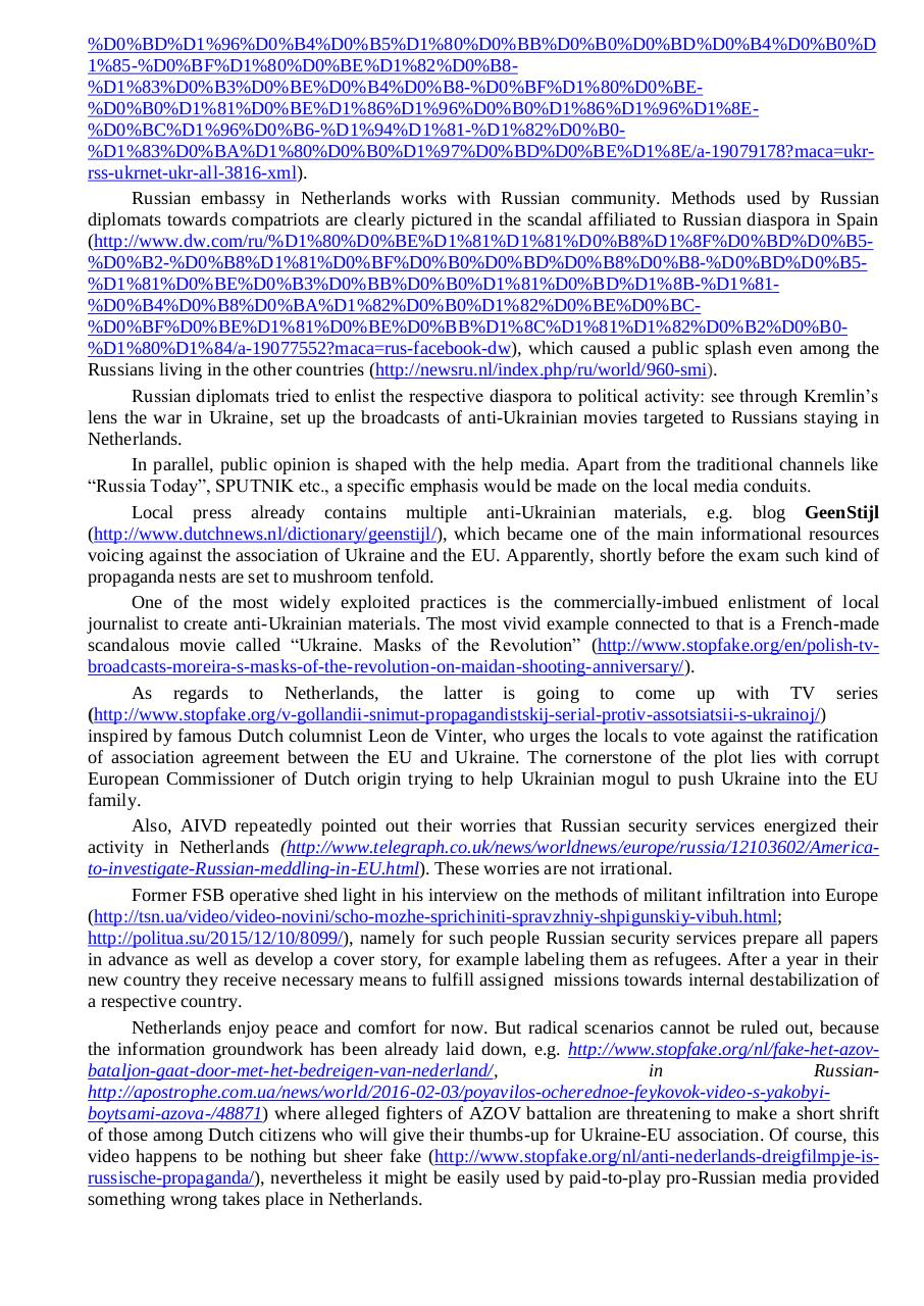 Russian hand in Dutch referendum.pdf - page 2/3