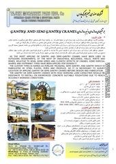 gantry and semi gantry cranes   2p