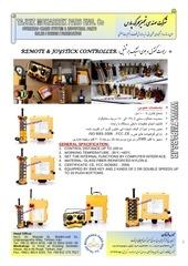 PDF Document remote control   f series  p1