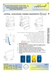 unloading barrel equipment