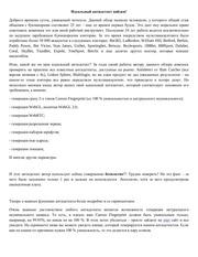 untitled pdf document 93