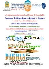 encg dakhla congres international economie desert energie oceans